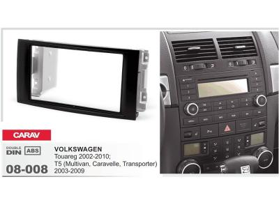 2-DIN Car Audio Installation Kit for VOLKSWAGEN Touareg 2002-2010; T5 (Multivan  Caravelle  Transpor