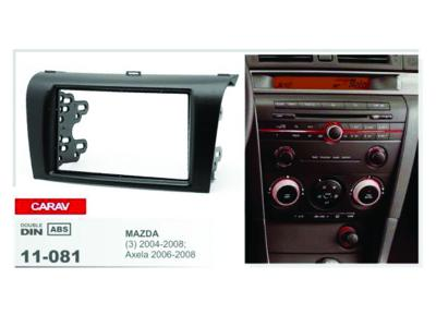 2-DIN Car Audio Installation Kit for MAZDA (3) 2004-2008;Axela 2006-2008)