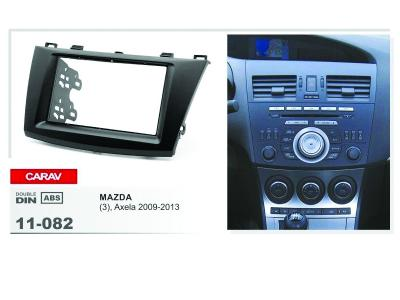 2-DIN Car Audio Installation Kit for MAZDA (3)  Axela 2009+