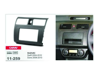 (2-DIN Car Audio Installation Kit for SUZUKI Swift 2004-2010