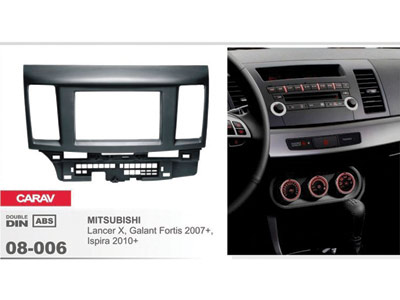2-DIN Car Audio Installation Kit for MITSUBISHI Lancer, Galant Fortis 2007+, Ispira 2010+